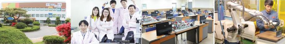 한국폴리텍대학 익산캠퍼스