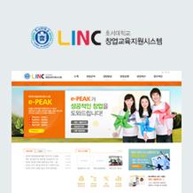 창업교육지원시스템 웹사이트 개발