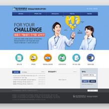 현장실습지원센터 웹사이트 개발