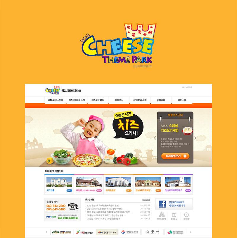 웹사이트 리뉴얼. 온라인 예약 시스템