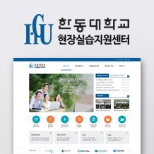 웹사이트 개발