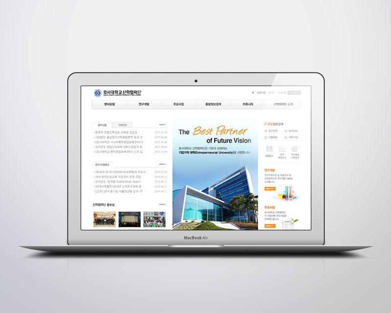산학협력단 웹사이트 개발